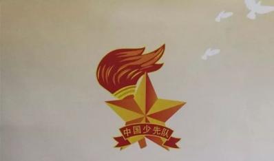 仑苍大宇小学开展庆祝少先队建队68周年活动
