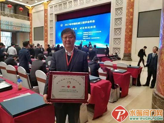 中核科技喜获中国机械工业科学技术一等奖